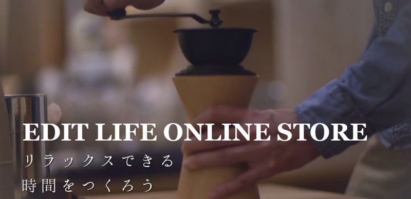 EDIT LIFE ONLINE STORE情報サイト